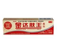 金达肤王霜剂
